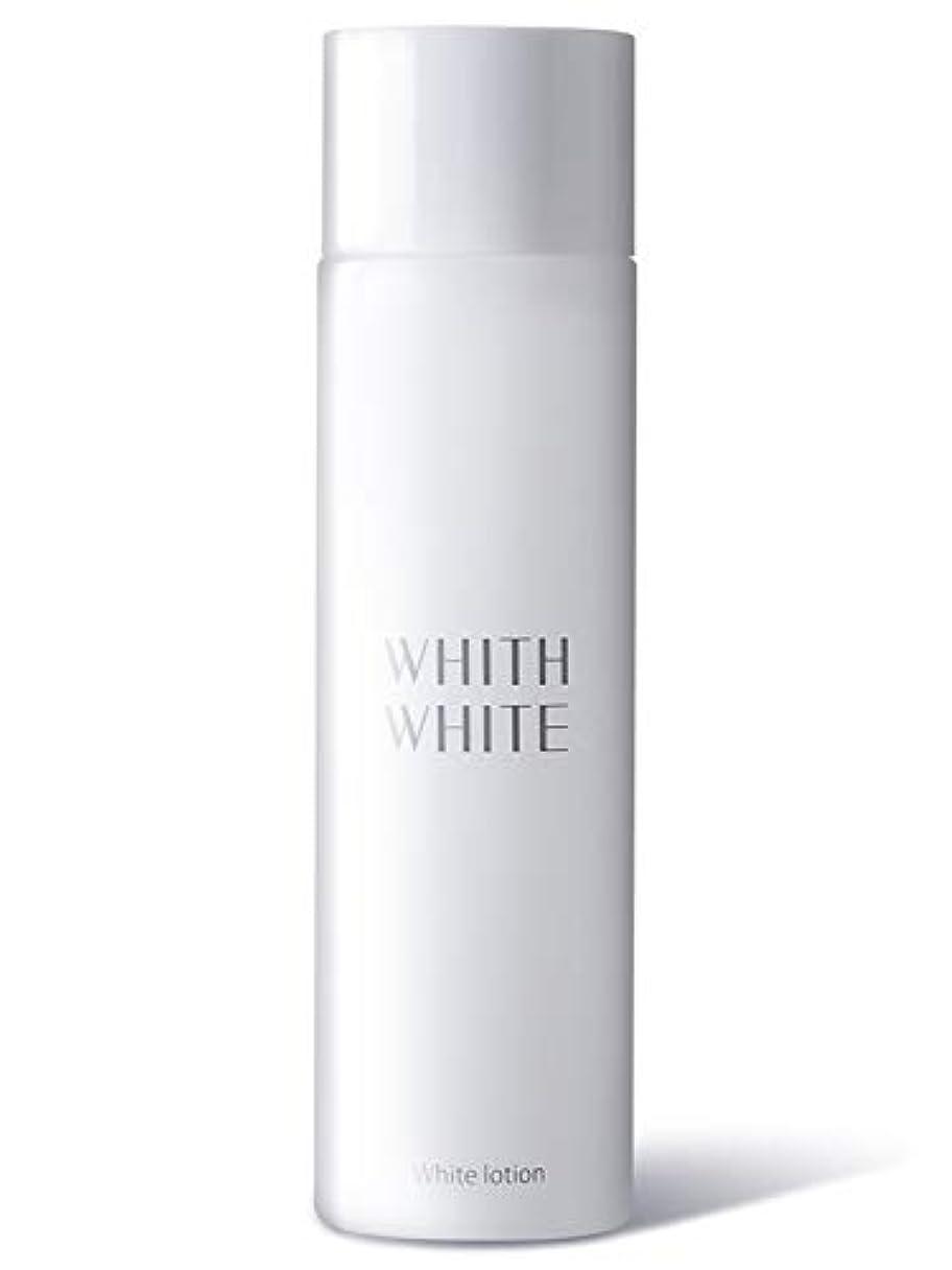 コンテスト一人で大西洋化粧水 医薬部外品 フィス 美白「 しみ くすみ 用」「 プラセンタ + コラーゲン 配合」200ml