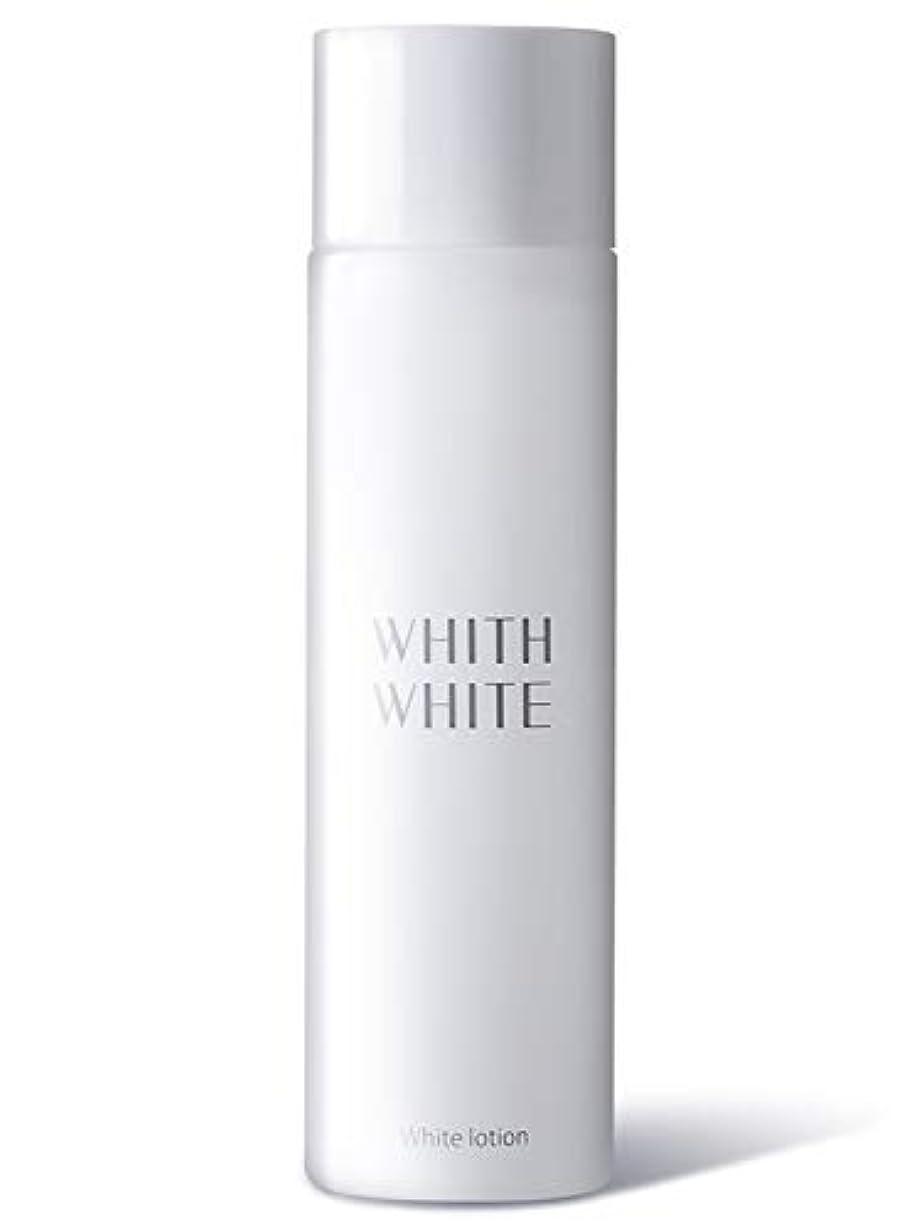 使い込む筋肉のびん化粧水 医薬部外品 フィス 美白「 しみ くすみ 用」「 プラセンタ + コラーゲン 配合」200ml