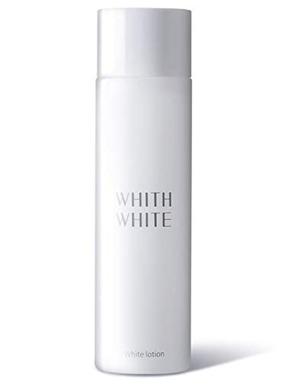 アーティキュレーション極端なに変わる化粧水 医薬部外品 フィス 美白「 しみ くすみ 用」「 プラセンタ + コラーゲン 配合」200ml