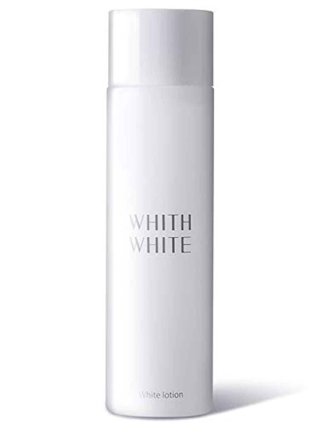含意ベジタリアン暗い化粧水 医薬部外品 フィス 美白「 しみ くすみ 用」「 プラセンタ + コラーゲン 配合」200ml