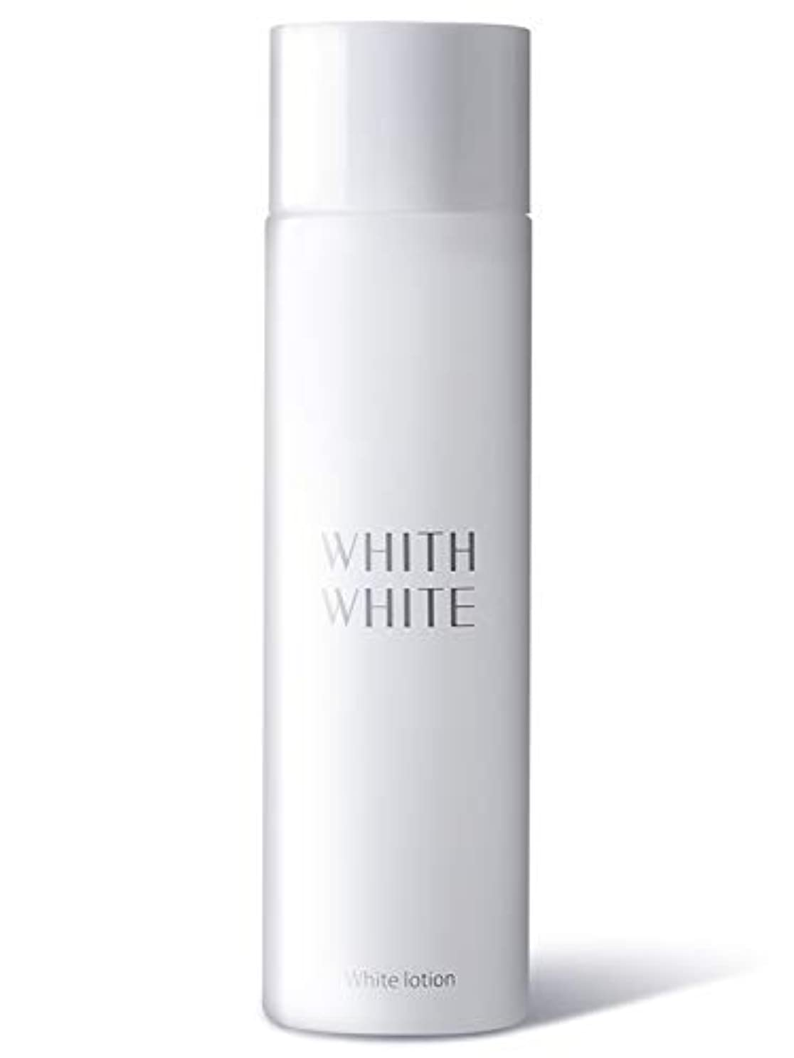 ごちそう退化するトン化粧水 医薬部外品 フィス 美白「 しみ くすみ 用」「 プラセンタ + コラーゲン 配合」200ml