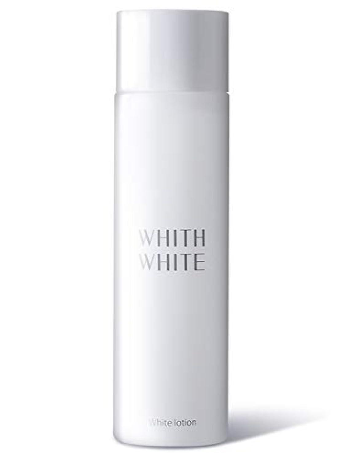 すごい盆グリース化粧水 医薬部外品 フィス 美白「 しみ くすみ 用」「 プラセンタ + コラーゲン 配合」200ml