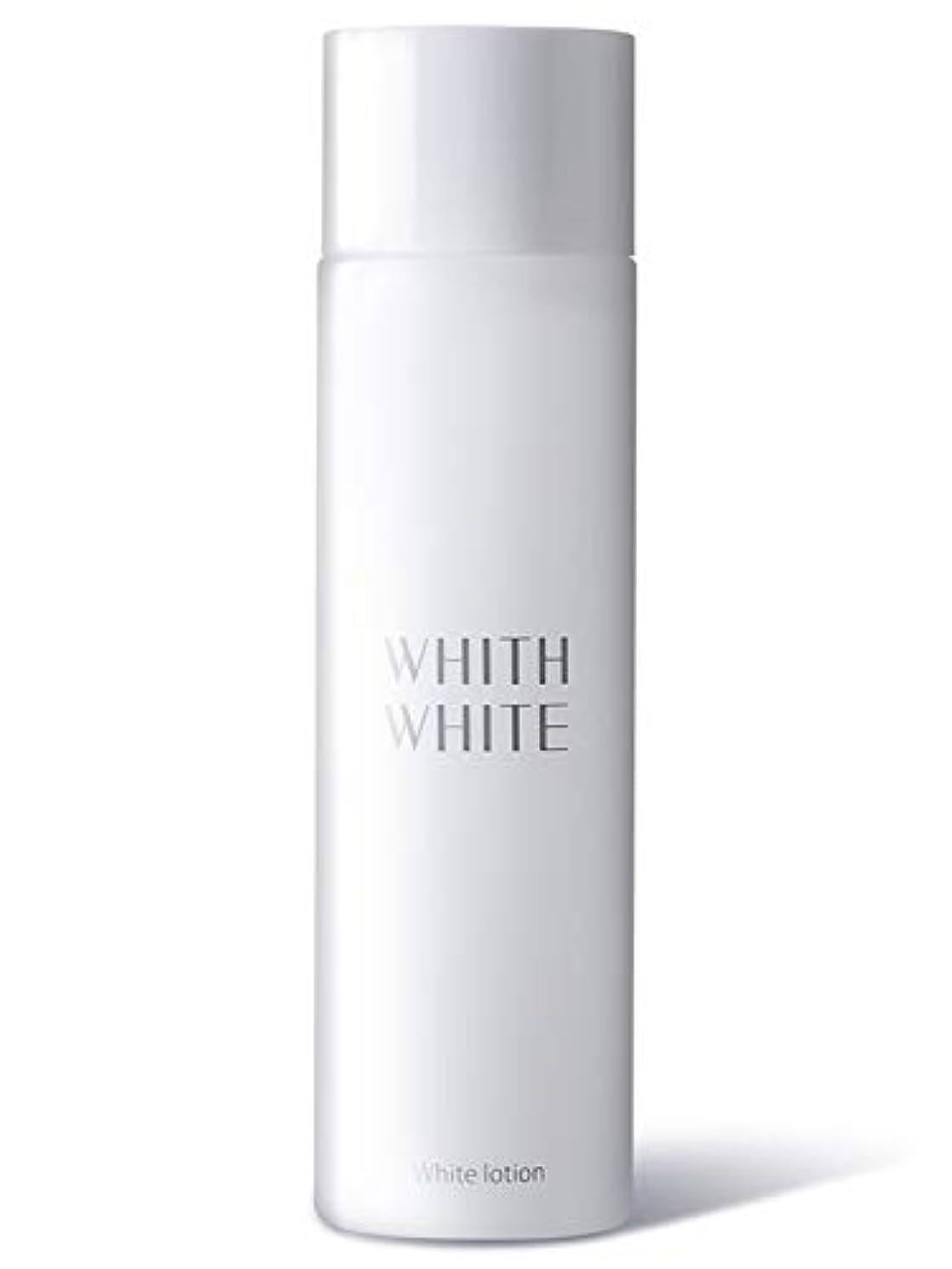 怖がって死ぬ言うまでもなくエキゾチック化粧水 医薬部外品 フィス 美白「 しみ くすみ 用」「 プラセンタ + コラーゲン 配合」200ml