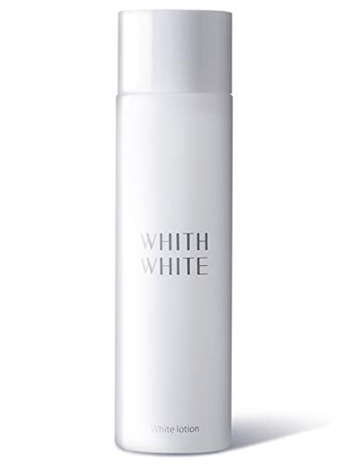 受け取るバッテリープライバシー化粧水 医薬部外品 フィス 美白「 しみ くすみ 用」「 プラセンタ + コラーゲン 配合」200ml
