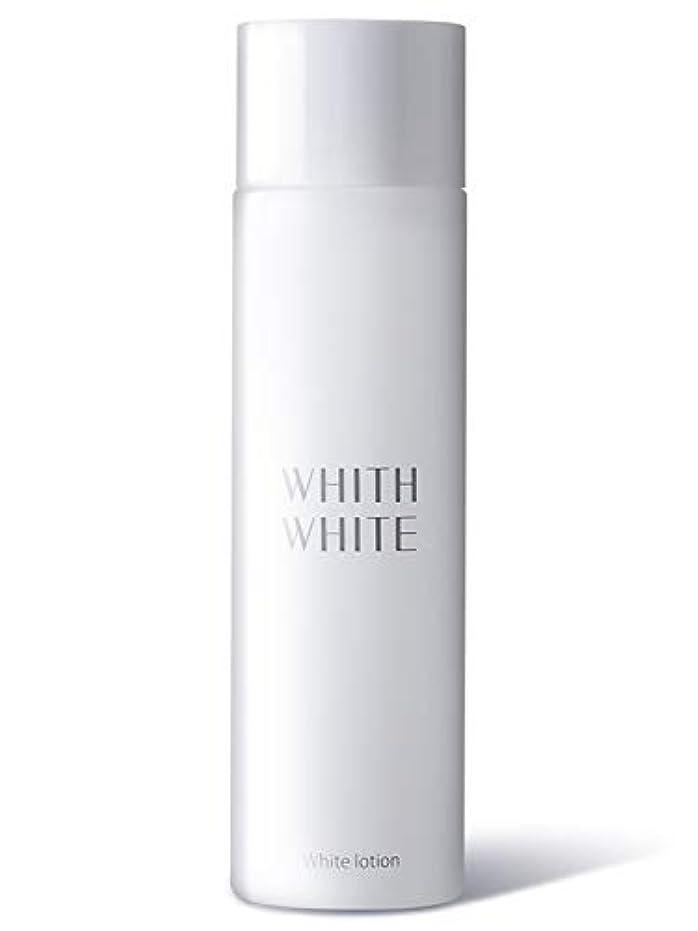 強いますベアリング未使用化粧水 医薬部外品 フィス 美白「 しみ くすみ 用」「 プラセンタ + コラーゲン 配合」200ml