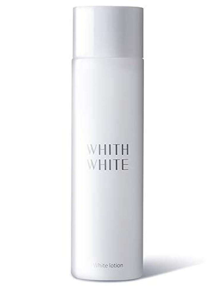 ウェイド明快するだろう化粧水 医薬部外品 フィス 美白「 しみ くすみ 用」「 プラセンタ + コラーゲン 配合」200ml