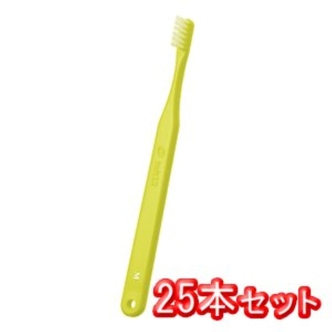 日焼け鋭く微妙オーラルケア タフト12 歯ブラシ 25本入 ミディアム M イエロー
