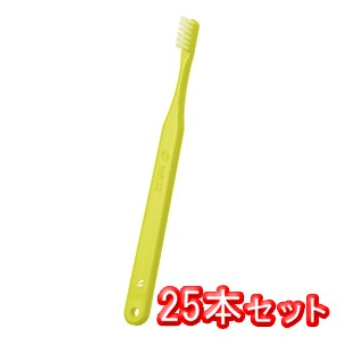 アッパー自体エイリアンオーラルケア タフト12 歯ブラシ 25本入 ミディアム M イエロー