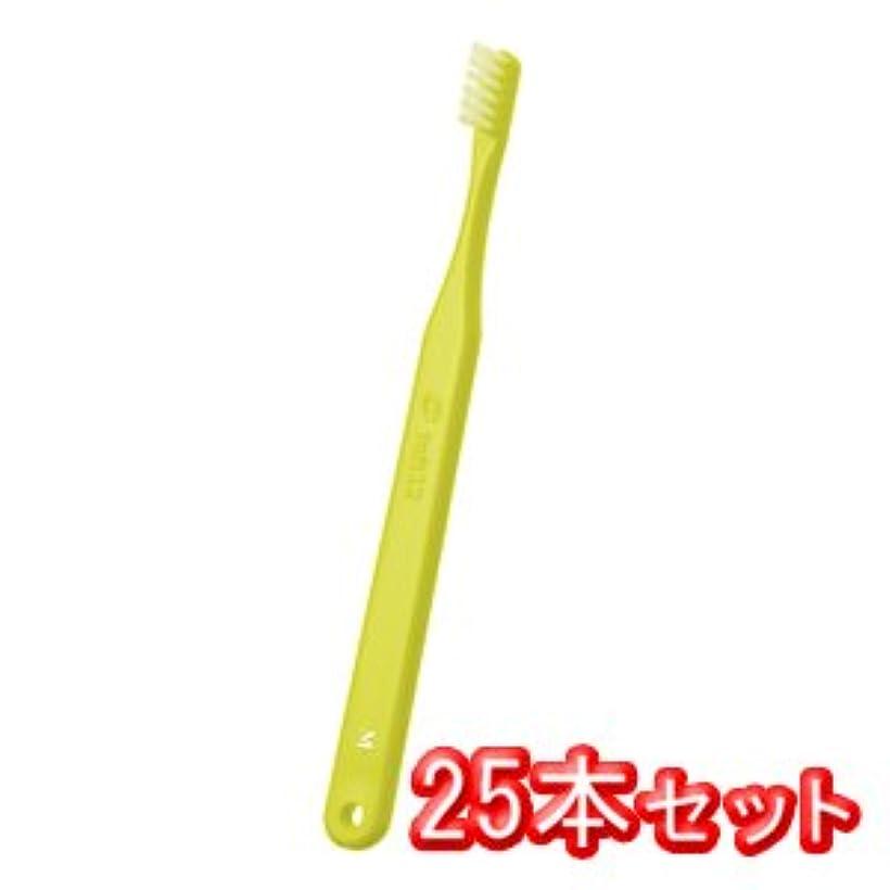 プラスチックにんじん患者オーラルケア タフト12 歯ブラシ 25本入 ミディアム M イエロー