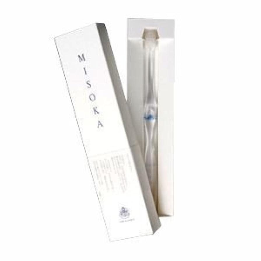ワンダーランドリー衝突misoka  ミソカ歯ブラシ (藍色) 水でツルツルになるナノテク歯ブラシ