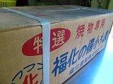 国産、福化小丸状オガ炭10㎏x3箱30㎏、1送料、国産特級、高品質