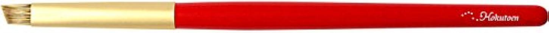 寮有益な対角線熊野筆 北斗園 HBSシリーズ アイブロウブラシ(赤金)