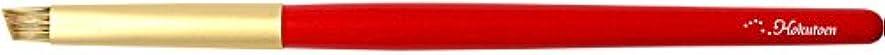 想像する征服ショッキング熊野筆 北斗園 HBSシリーズ アイブロウブラシ(赤金)