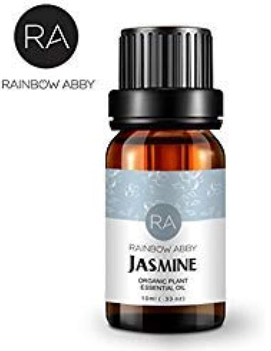 れんが証人学校RAINBOW ABBY エッセンシャル オイル アロマテラピー ナウ ピュア 有機 精油 セット ディフューザー用 ジャスミン