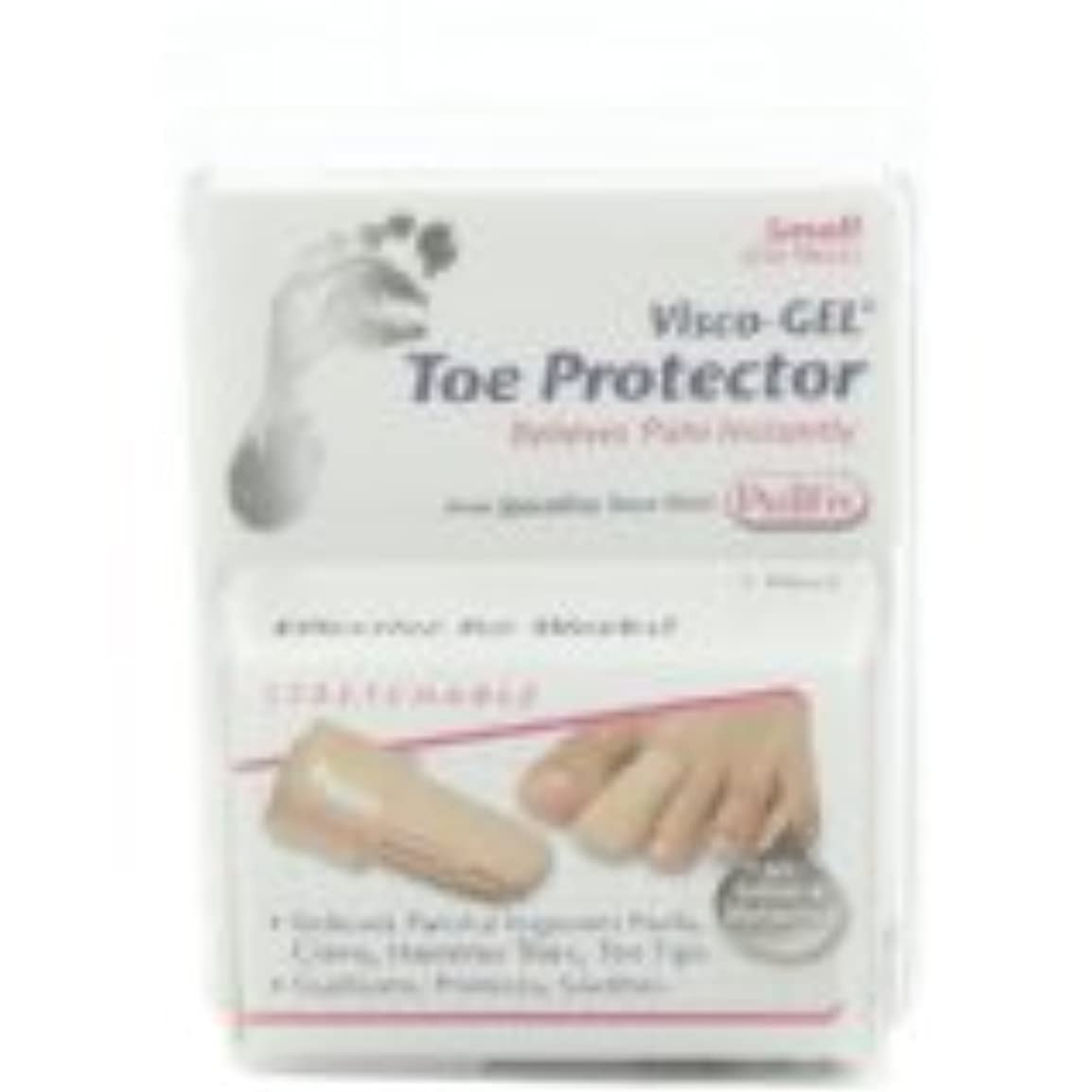 体操選手目立つ治す足指保護キャップ 伸縮性リブ織り生地製(P82-XL)