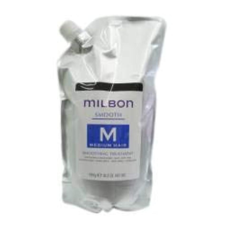 ダルセット節約する正確にミルボン スムージング トリートメント<つめかえ用> ミディアムヘア(1000g)