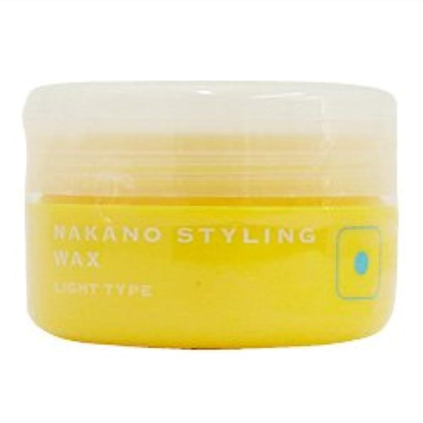 議論する花束希少性ナカノ スタイリングワックス 1 ライトタイプ 90g 中野製薬 NAKANO