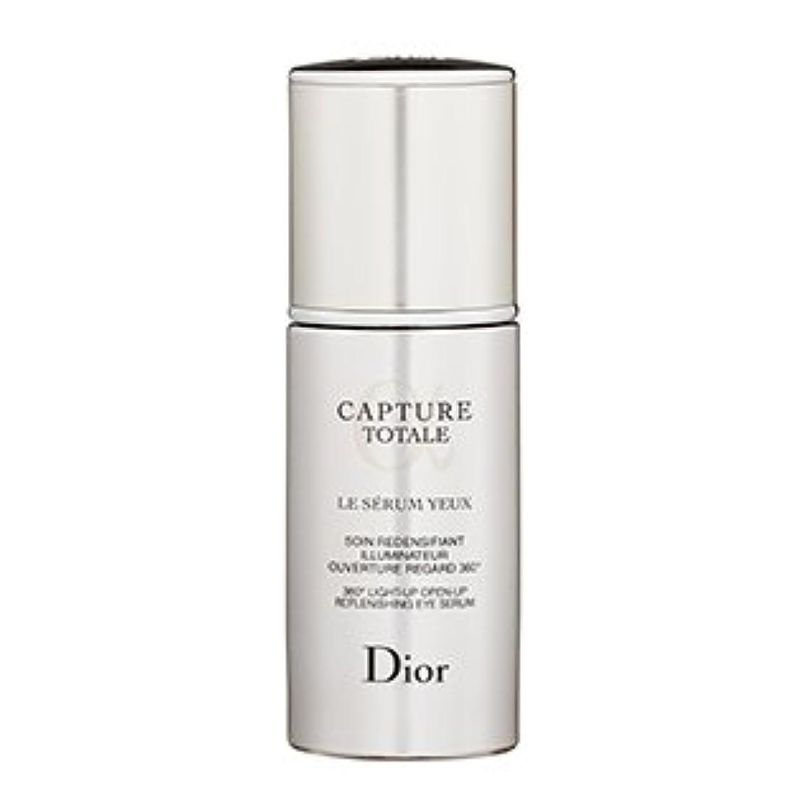 ジャンプする詳細に石化するディオール(Dior) カプチュール トータル アイ セラム [並行輸入品]