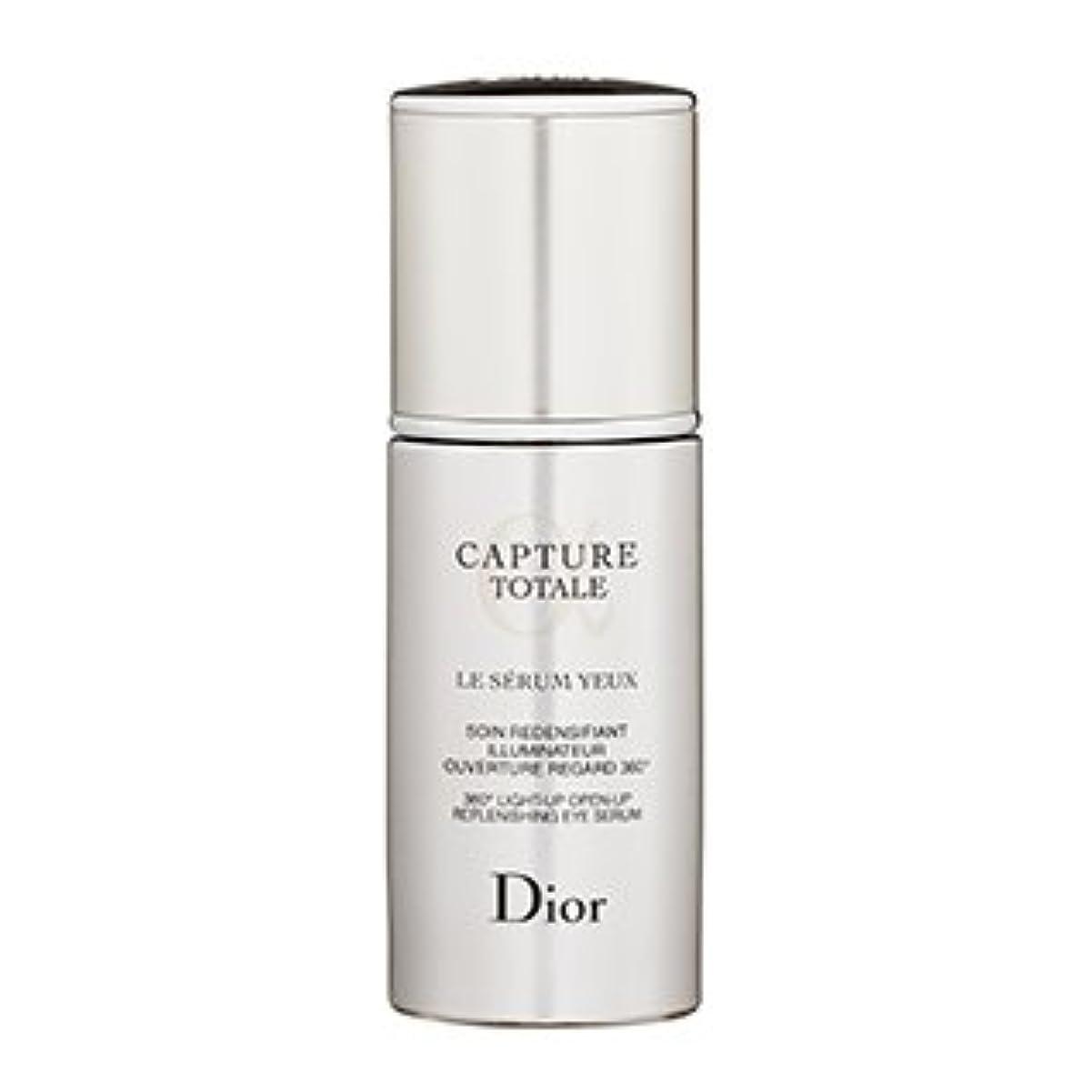 ディオール(Dior) カプチュール トータル アイ セラム [並行輸入品]