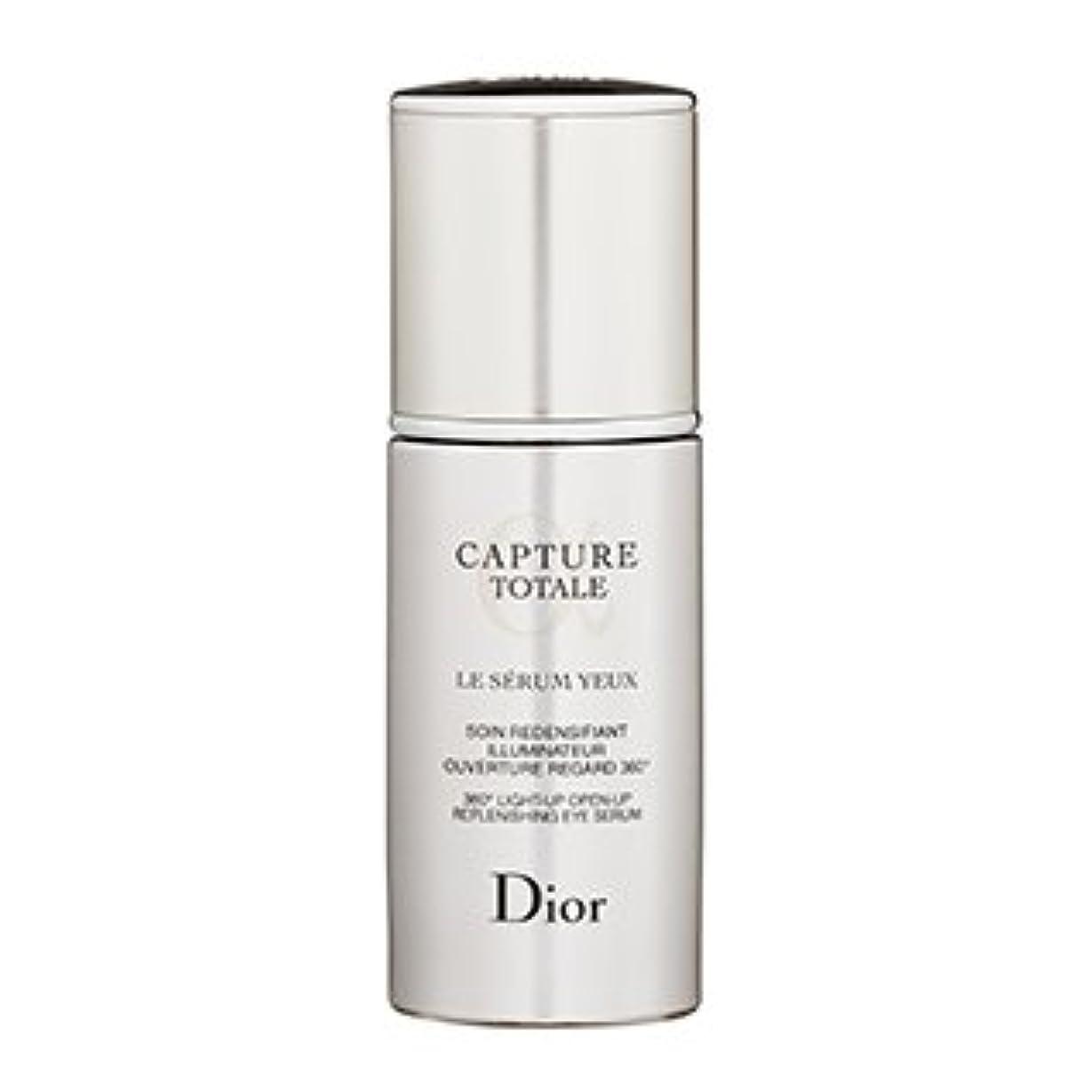 エキゾチック入場スリムディオール(Dior) カプチュール トータル アイ セラム [並行輸入品]