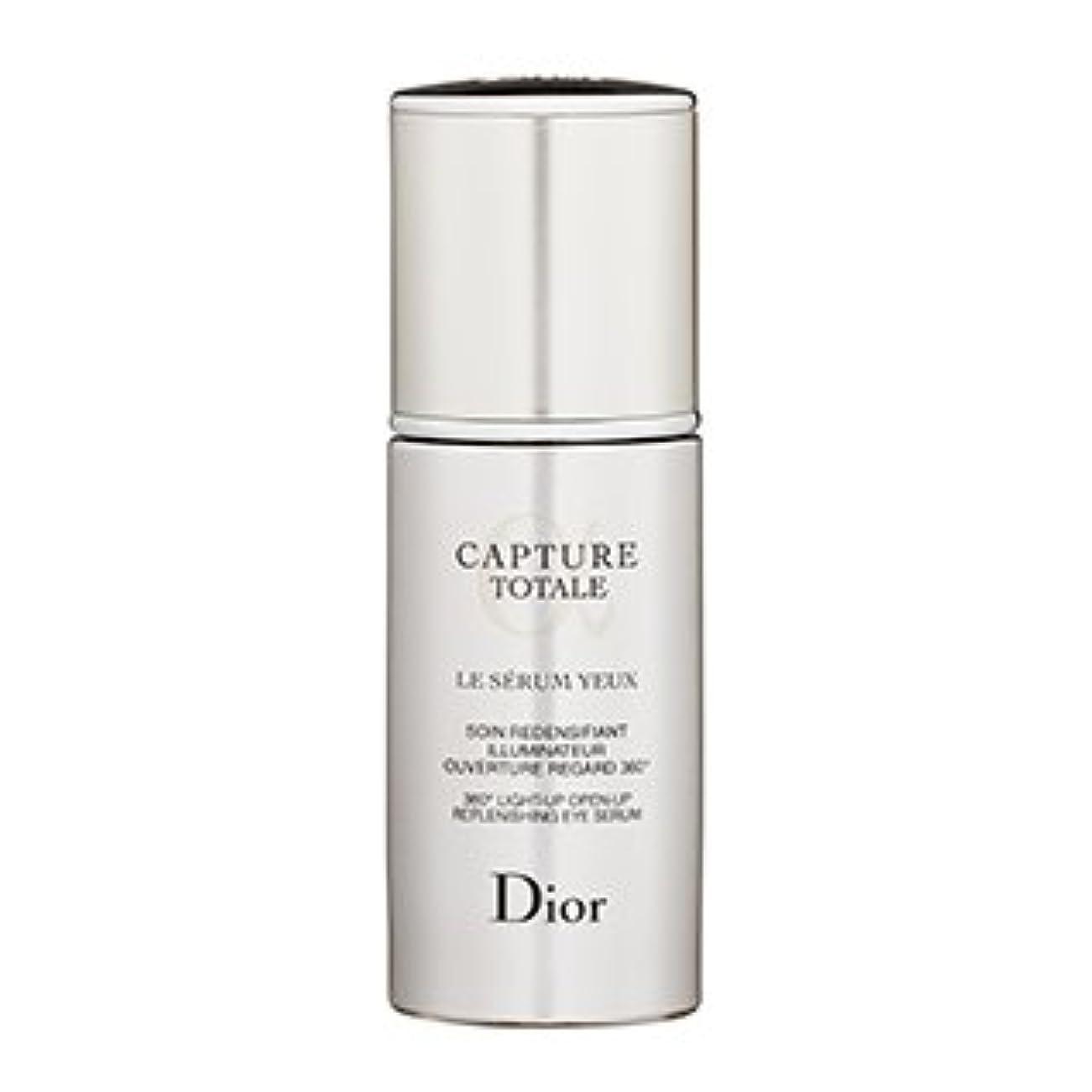 誕生日達成危険ディオール(Dior) カプチュール トータル アイ セラム [並行輸入品]