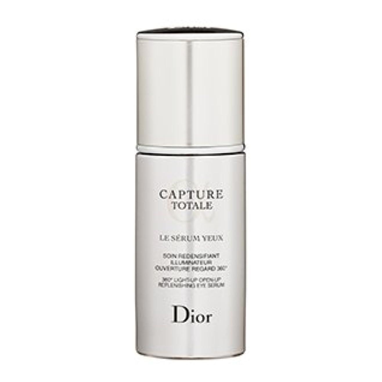 最大キャベツ火炎ディオール(Dior) カプチュール トータル アイ セラム [並行輸入品]