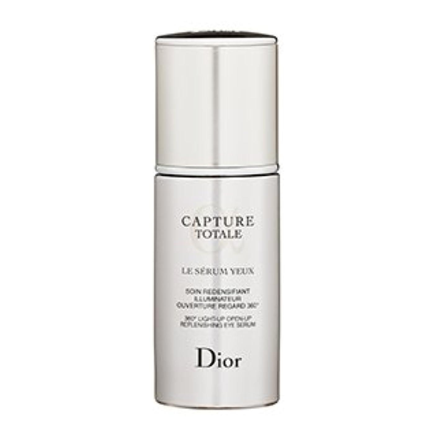 次小さな基本的なディオール(Dior) カプチュール トータル アイ セラム [並行輸入品]