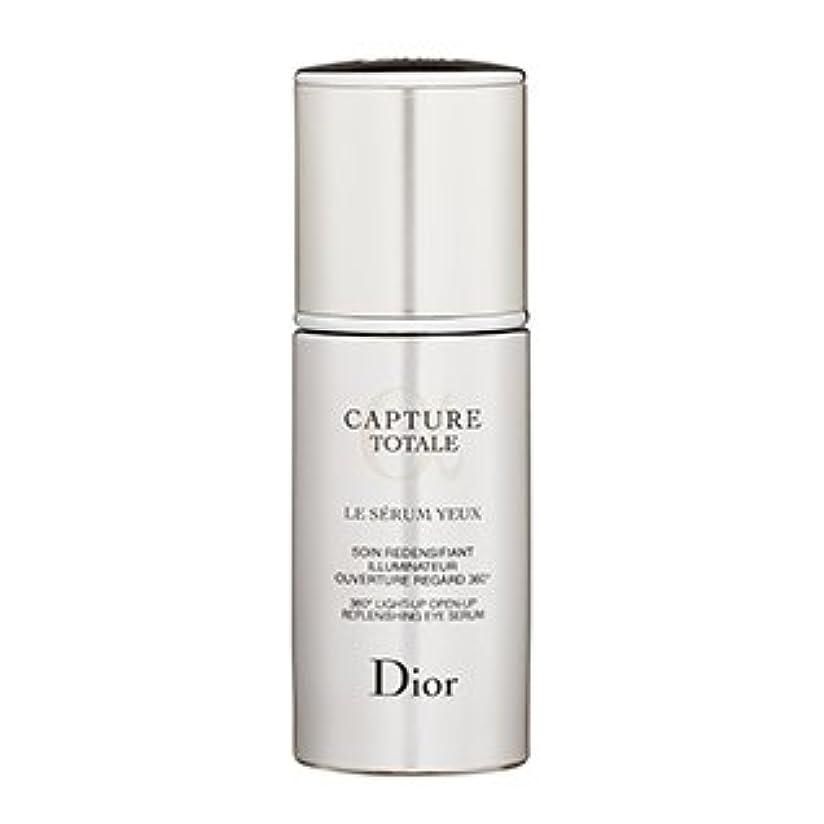 金貸しバンドル征服ディオール(Dior) カプチュール トータル アイ セラム [並行輸入品]