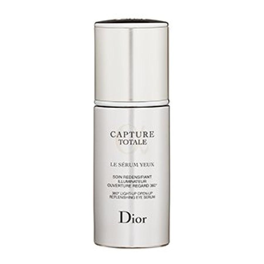 国典型的な散らすディオール(Dior) カプチュール トータル アイ セラム [並行輸入品]