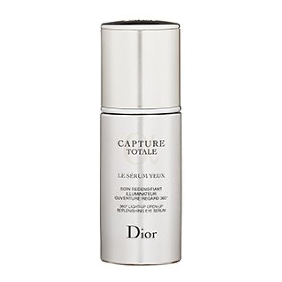 ストッキングサルベージカードディオール(Dior) カプチュール トータル アイ セラム [並行輸入品]