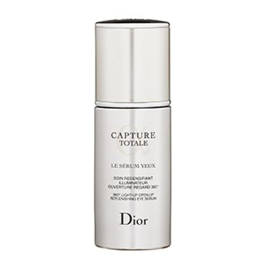 専門化する実験九ディオール(Dior) カプチュール トータル アイ セラム [並行輸入品]