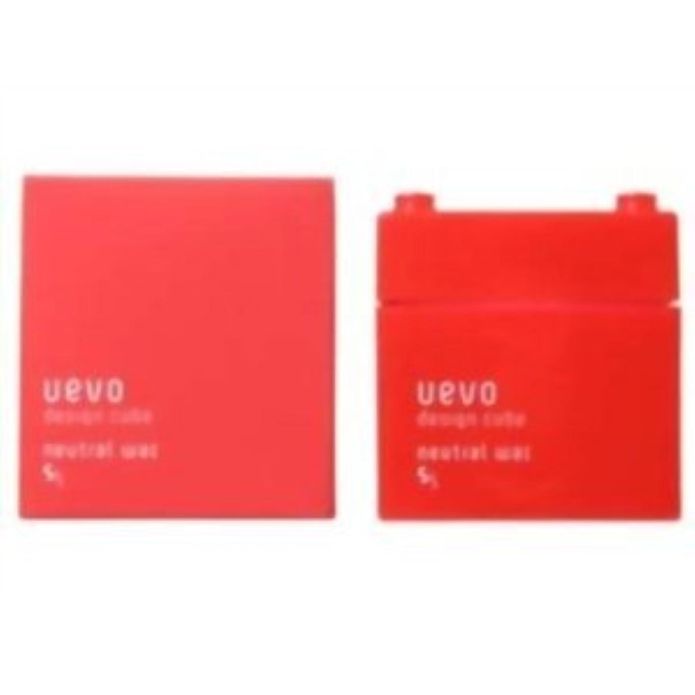 生まれ軽蔑する木材【X3個セット】 デミ ウェーボ デザインキューブ ニュートラルワックス 80g neutral wax DEMI uevo design cube