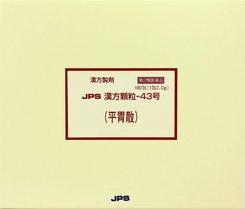 (医薬品画像)JPS漢方顆粒−43号