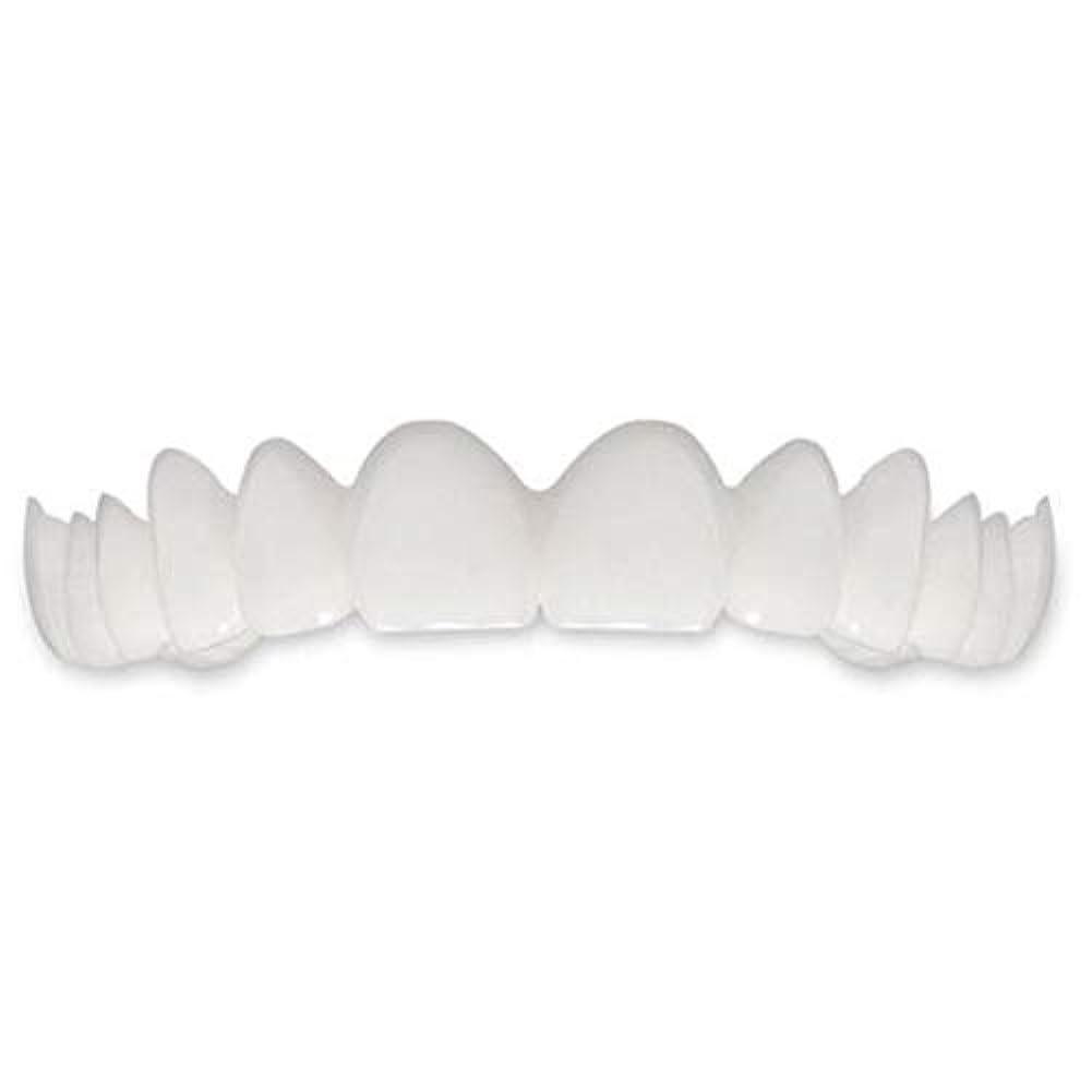 肉屋グリット裸笑顔の偽歯カバーを白くする歯の瞬間の完璧な笑顔フレックス歯 - ホワイト