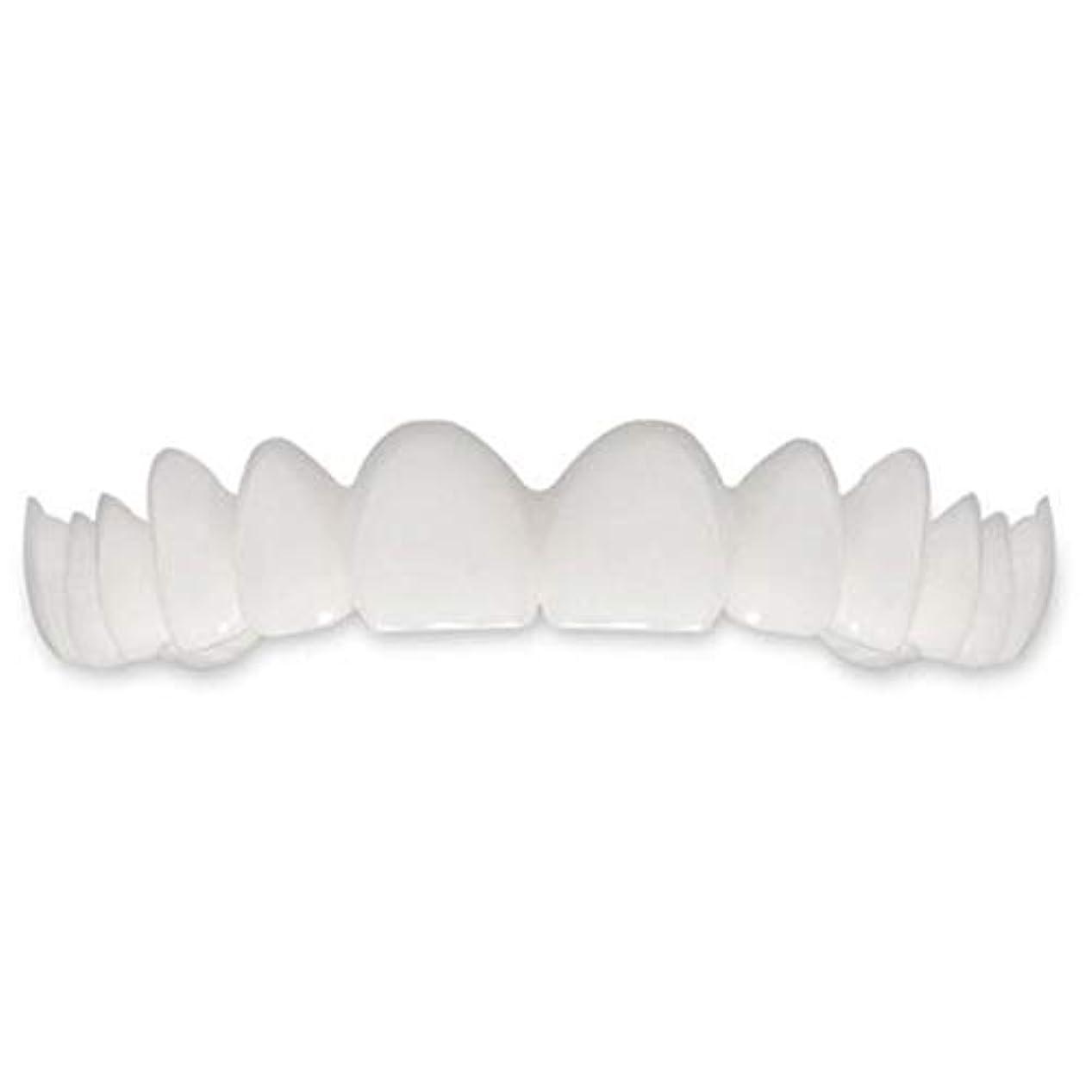 疾患食物ゴージャス笑顔の偽歯カバーを白くする歯の瞬間の完璧な笑顔フレックス歯 - ホワイト