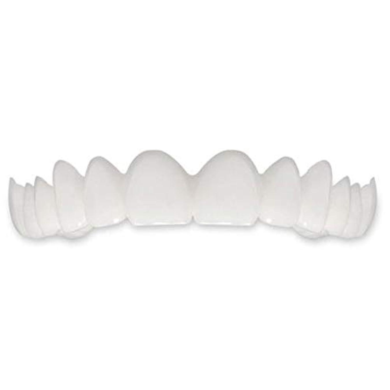 を除く自分の著名な笑顔の偽歯カバーを白くする歯の瞬間の完璧な笑顔フレックス歯 - ホワイト
