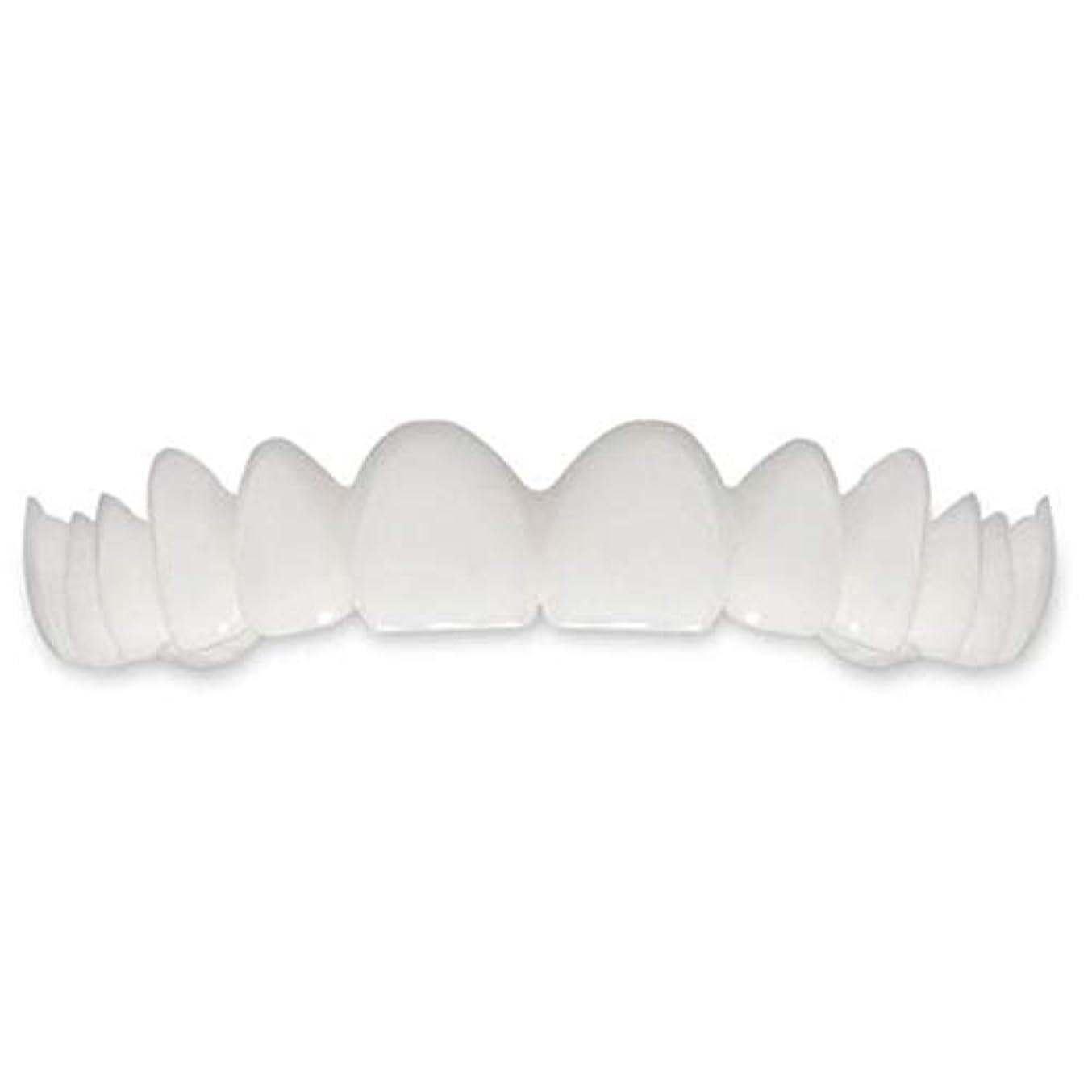 補償試みリング笑顔の偽歯カバーを白くする歯の瞬間の完璧な笑顔フレックス歯 - ホワイト