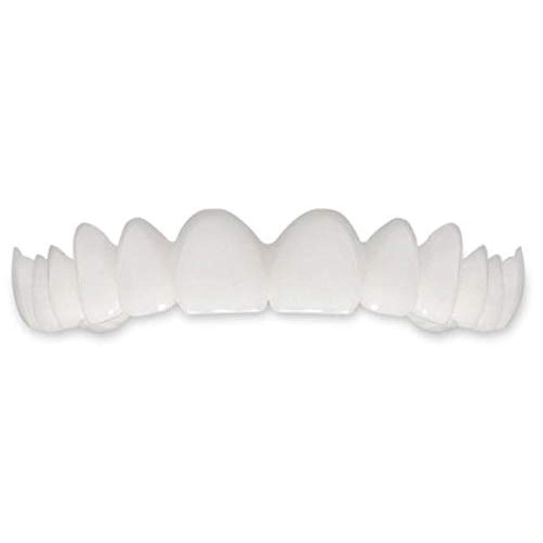 恥ずかしいモートシニス笑顔の偽歯カバーを白くする歯の瞬間の完璧な笑顔フレックス歯 - ホワイト