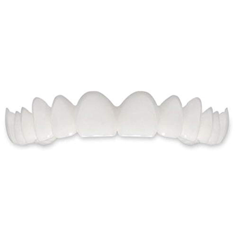 不健全データ傘笑顔の偽歯カバーを白くする歯の瞬間の完璧な笑顔フレックス歯 - ホワイト