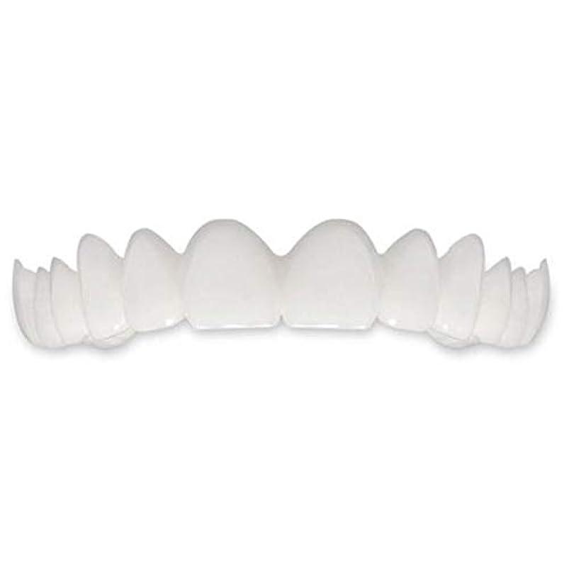 取り壊す貪欲リットル笑顔の偽歯カバーを白くする歯の瞬間の完璧な笑顔フレックス歯 - ホワイト