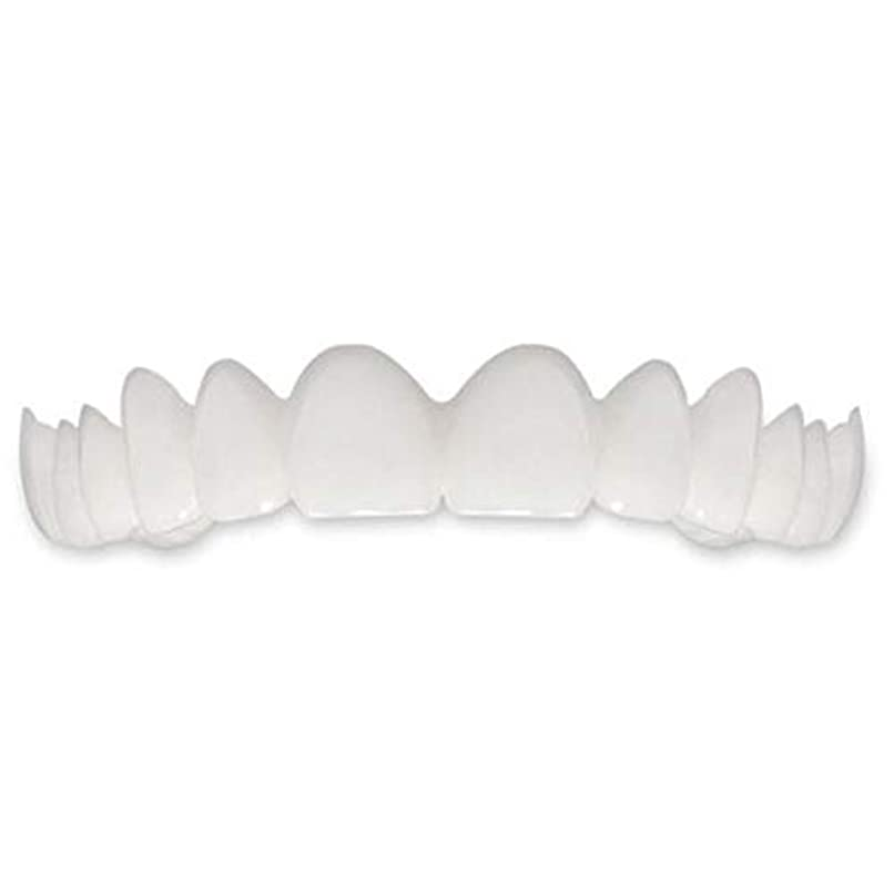 中絶ソフィー目覚める笑顔の偽歯カバーを白くする歯の瞬間の完璧な笑顔フレックス歯 - ホワイト