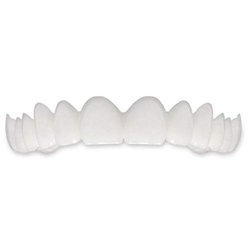 競争入札比類のない笑顔の偽歯カバーを白くする歯の瞬間の完璧な笑顔フレックス歯 - ホワイト
