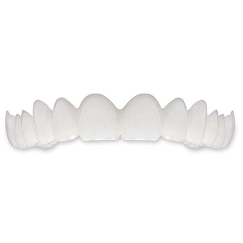 ビリー危険な取り替える笑顔の偽歯カバーを白くする歯の瞬間の完璧な笑顔フレックス歯 - ホワイト