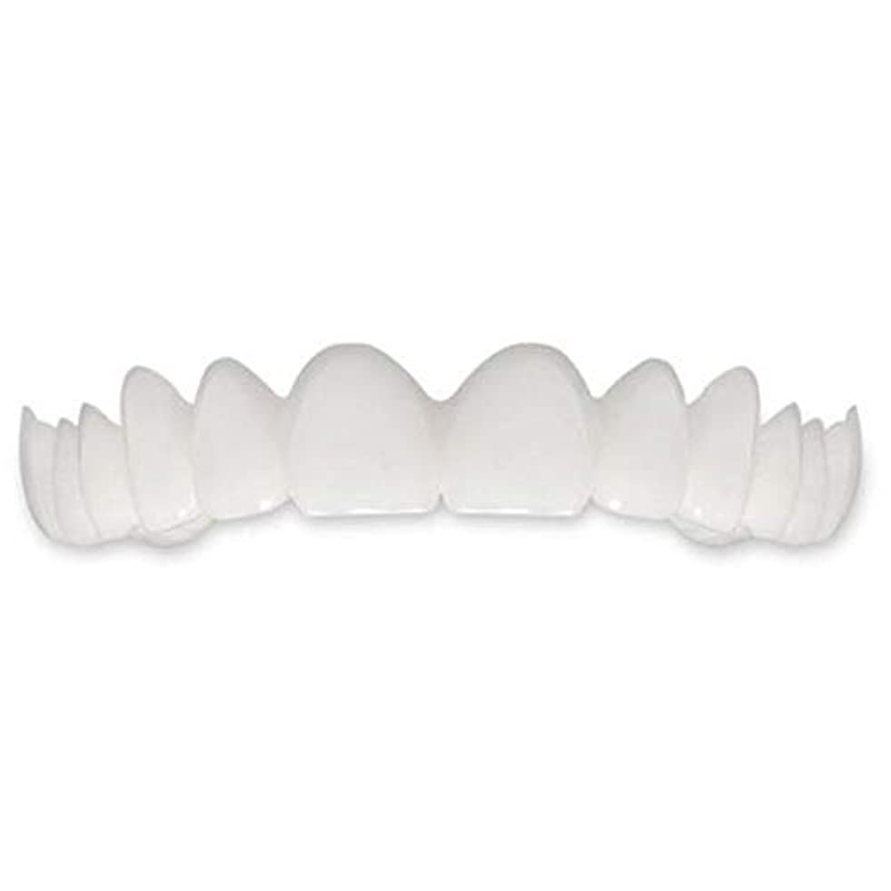 スペシャリストマーチャンダイザー上がる笑顔の偽歯カバーを白くする歯の瞬間の完璧な笑顔フレックス歯 - ホワイト