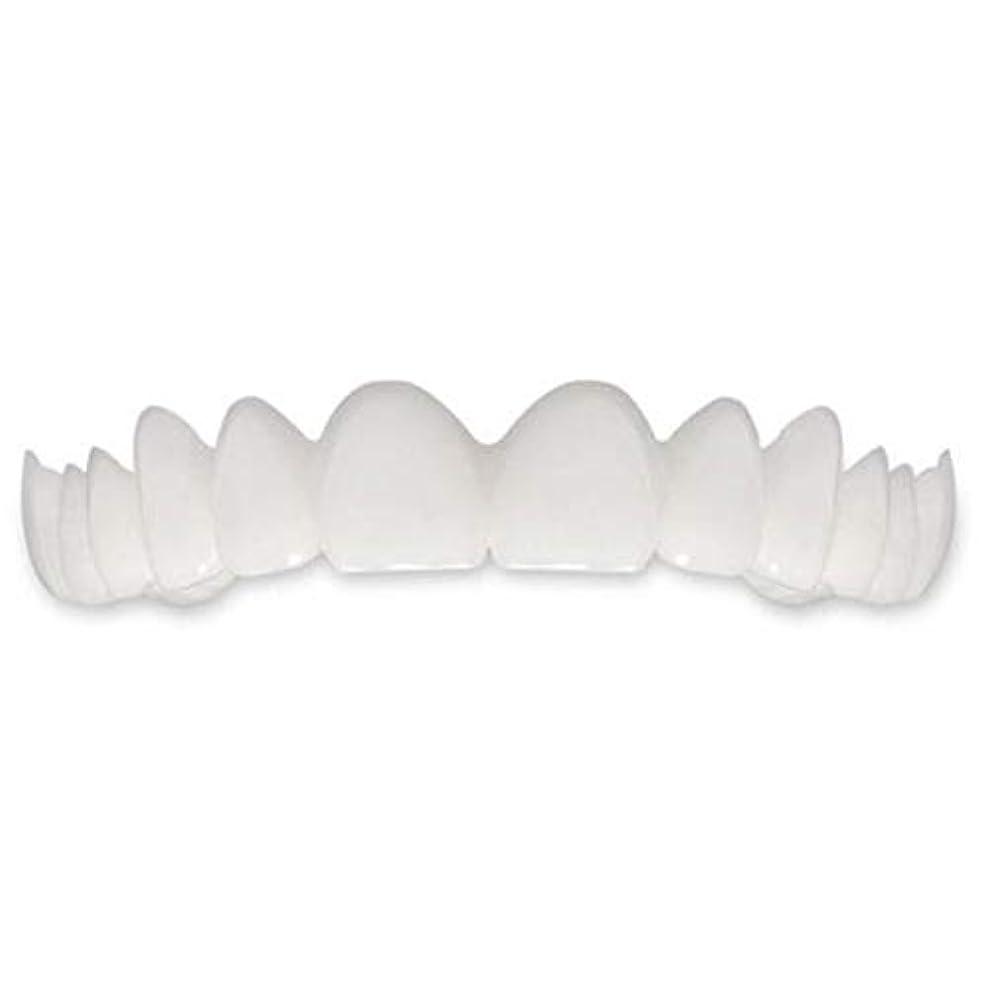 連結するあいまいなイライラする笑顔の偽歯カバーを白くする歯の瞬間の完璧な笑顔フレックス歯 - ホワイト
