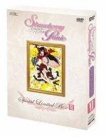 ストロベリー・パニック Special Limited Box 6 初回限定版 [DVD]