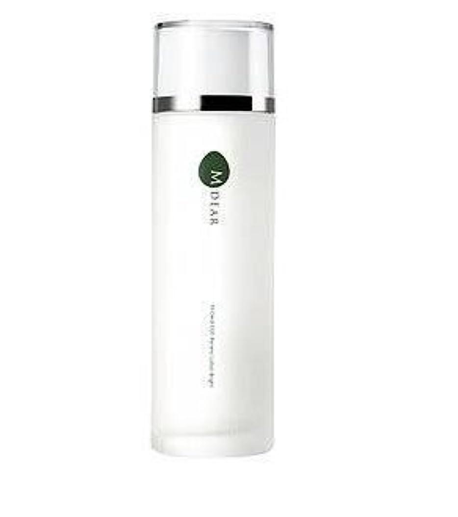 酸素アセこんにちはエムディア EGF リニューローションブライト 【化粧水】