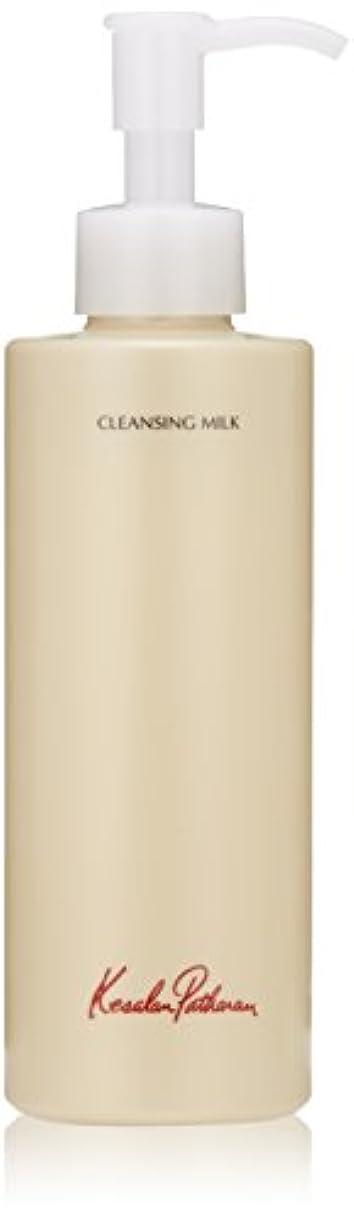 シャワー規則性スポットケサランパサラン クレンジングミルク 200g
