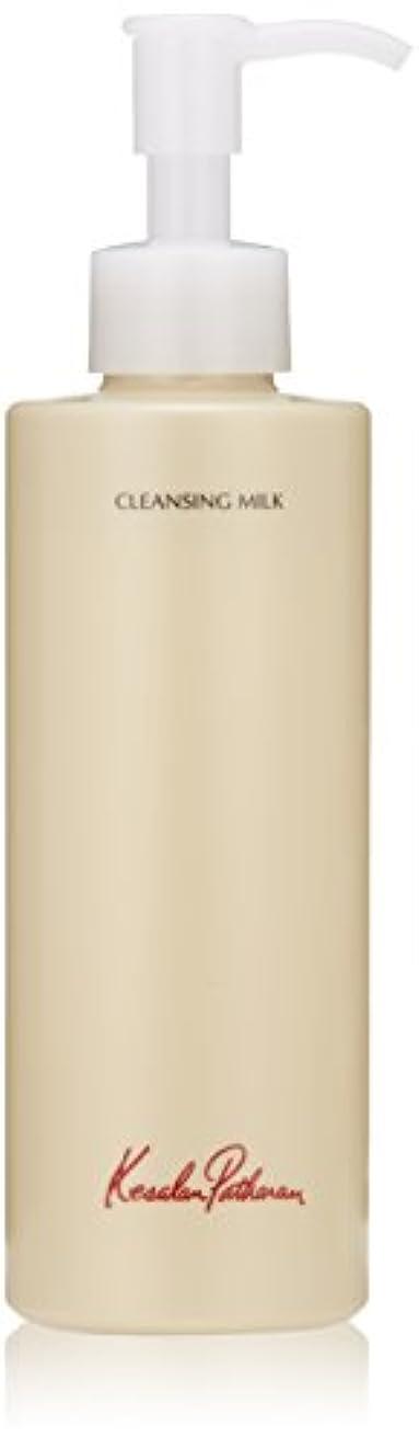 波紋狭い豊富にケサランパサラン クレンジングミルク 200g