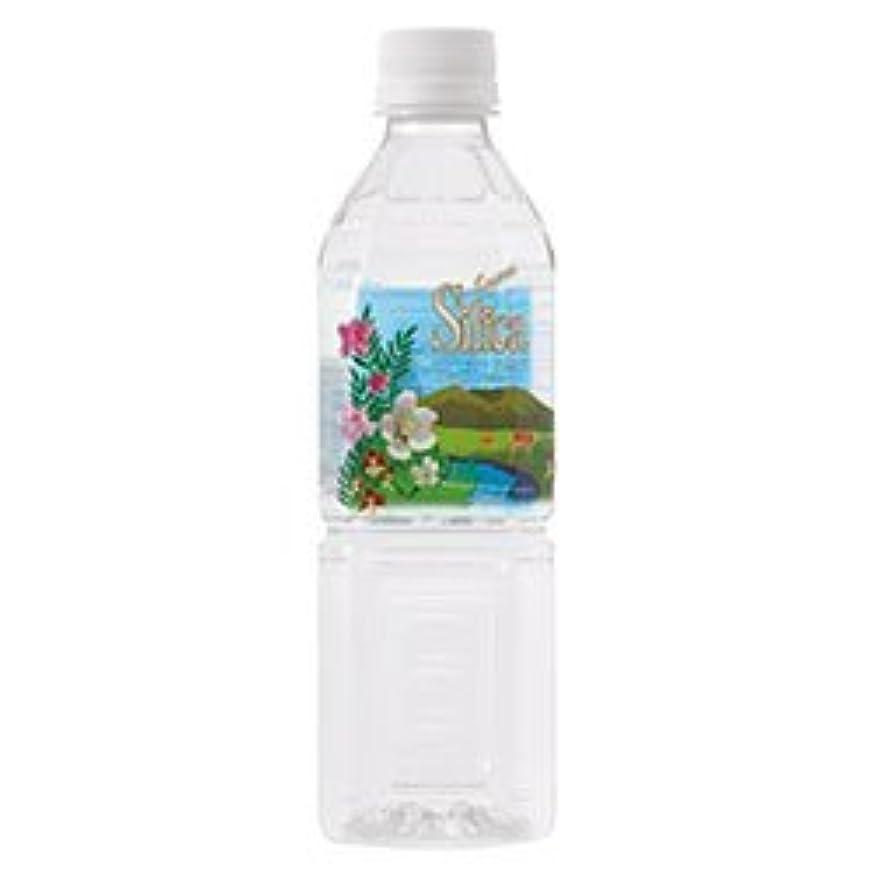 成熟したシャイホステルスーパーシリカ天然水 500mlペットボトル×24本入